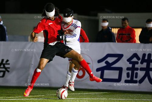 (L to R) Ahmed el azovzi (MAR), Ryo Kawamura (JPN),  NOVEMBER 18, 2014 - Football 5-a-sider : IBSA Blind Football World Championships 2014 Group A match between Japan 0-0 Morocco at National Yoyogi Stadium Futsal Court, Tokyo, Japan. [1180]