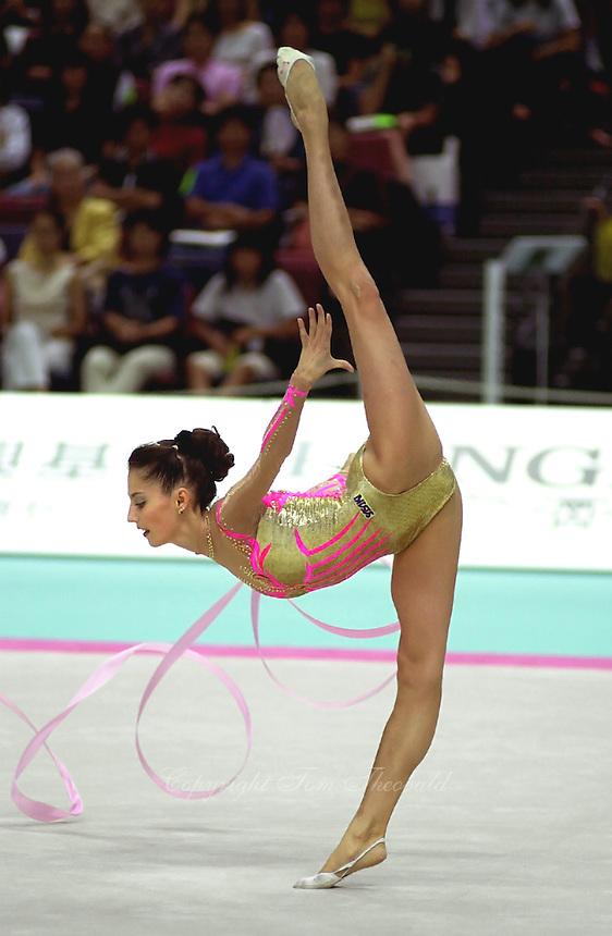 02 OCTOBER 1999 - OSAKA, JAPAN:  Elena Vitrichenko of Ukraine performs ball at the 1999 Rhythmic Gymnastics World Championships in Osaka, Japan.  Elena took 5th in the All-Around.
