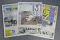 Japanese newspapers all lead with M8.8 in their headlines on the morning after the series of  earthquakes that struck Japan on Friday 11th March, 2011. This is said to be the 7th strongest earthquake in recorded history and Japan's strongest in at least 300 years. In 1923 the great Kanto earthquake leveled all of Tokyo and Yokohama at a magnitude of 8.1. This one registered at 8.8 and the difference, while seemingly low, is apparently upwards of x1000 times in strength. It was felt as far away as Beijing.