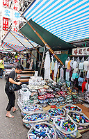 Fabric Market, Kowloon, Hong Kong SAR, People's Repbulic of China, Asia