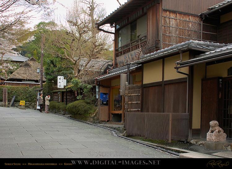Street Scene Higashiyama Foothills near Daiunin Temple Kyoto Japan