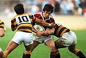 Kojiro Fujichika (Waseda), November 23, 2011 - Rugby : Kanto Intercollegiate Rugby Games match between Waseda University 54-24 Keio University at Chichibunomiya Rugby Stadium, Tokyo, Japan. (Photo by Daiju Kitamura/AFLO SPORT) [1045]