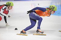 EK Shorttrack Dordrecht Ranking 240115