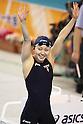 Yuka Kato (JPN), APRIL 10, 2011 - Swimming : 2011 International Swimming Competitions Selection Trial, Women's 50m Butterfly Final at ToBiO Furuhashi Hironoshin Memorial Hamamatsu City Swimming Pool, Shizuoka, Japan.(Photo by Daiju Kitamura/AFLO SPORT) [1045]