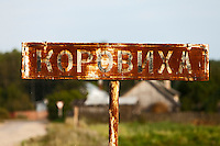 Korovikha, Ivanova Region, Russia, 04/08/2012..Rusting village sign at the entrance to Korovikha,  some 200 miles east of Moscow.