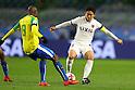 FIFA Club World Cup Japan 2016 : Mamelodi Sundowns 0-2 Kashima Antlers