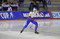 SPEEDSKATING: CALGARY: 15-11-2015, Olympic Oval, ISU World Cup, 500m Men, Pavel Kulizhnikov (RUS), world record: 34.00, ©foto Martin de Jong