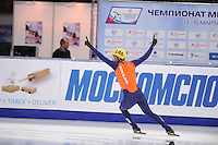 "SHORT TRACK: MOSCOW: Speed Skating Centre ""Krylatskoe"", 14-03-2015, ISU World Short Track Speed Skating Championships 2015, Daan BREEUWSMA (#146 
