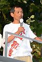 Kazuya Maruyama election rally in Tokyo