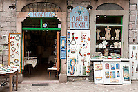 Shop front, Skala Skamnias, Lesbos, Greece