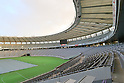 NOC Open Day to inspect Tokyo 2020 venues