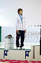 Daisuke Uemura (JPN), FEBRUARY 2, 2011 - Short Track : Daisuke Uemura of Japan with silver medal after the men's 1000m short track skating event during the 7th Asian Winter Games in Astana, Kazakhstan, Feb. 2, 2011. (Photo by AFLO) [0006]