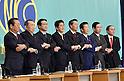 Japan 2014 - General Election