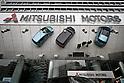 Mitsubishi Motors Sees 28 Percent Profit Rise