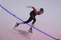 SPEEDSKATING: CALGARY: 14-11-2015, Olympic Oval, ISU World Cup, 1000m B-division, Martina Sábliková (CZE), ©foto Martin de Jong