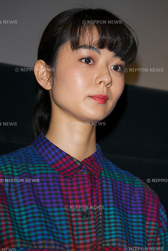 """Eriko Nakamura, October 28 2014 :  Japan : Actress Eriko Nakamura attends the stage greeting of the movie """"August in Tokyo"""" at TOHO CINEMAS in Roppongi on October 28, 2014, Tokyo, Japan, as part of the Tokyo International Film Festival. The 27th Tokyo International Film Festival is one of the biggest film festivals in Asia and runs from October 23 to 31. (Photo by Rodrigo Reyes Marin/AFLO)"""