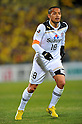 Sinji Ono (S-Pulse), MARCH 5, 2011 - Football : 2011 J.LEAGUE Division 1,1st sec between Kashiwa Reysol 3-0 Shimizu S-Pulse at Hitachi Kashiwa Stadium, Chiba, Japan. (Photo by Jun Tsukida/AFLO SPORT) [0003]