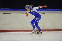 SCHAATSEN: HEERENVEEN: 03-10-2014, IJsstadion Thialf, Team Continu, Letitia de Jong, ©foto Martin de Jong