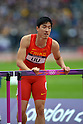 2012 Olympic Games - Athletics - Men's 110mH Round 1