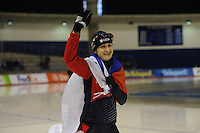 SPEED SKATING: CALGARY: Olympic Oval, 08-03-2015, ISU World Championships Allround, World Champion Martina Sábliková (CZE), ©foto Martin de Jong