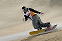 """God of Snowboarding"", Terje Haakonsen."
