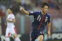 Football/Soccer: FIFA U-17 World Cup UAE 2013 Group D - Japan 2-1 Tunisia