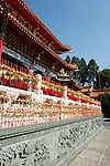 The beautiful Wenwu Temple in Sun Moon Lake, Taiwan.
