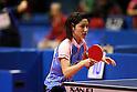 Yuko Watanabe,  JANUARY 20, 2011 - Table Tennis :  All Japan Table Tennis Championships, Women's Singles  at Tokyo Metropolitan Gymnasium, Tokyo, Japan.  (Photo by Daiju Kitamura/AFLO SPORT) [1045]