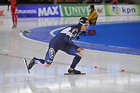 SCHAATSEN: BERLIJN: Sportforum, 06-12-2013, Essent ISU World Cup, 500m Men Division B, Kyou-Hyuk Lee (KOR), ©foto Martin de Jong