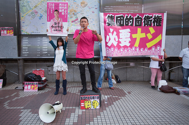 Anti-war & anti-nuke activist, politician & actor Taro Yamamoto