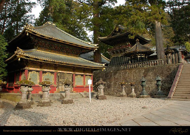 Kyozo Sutra Storehouse for Rinzo Revolving Sutra Library Koro Drum Tower Nikko Toshogu Shrine Nikko Japan