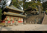 Kyozo Sutra Storehouse for Rinzo Revolving Sutra Library Koro Drum Tower Nikko Toshogu Shrine Nikko Japan