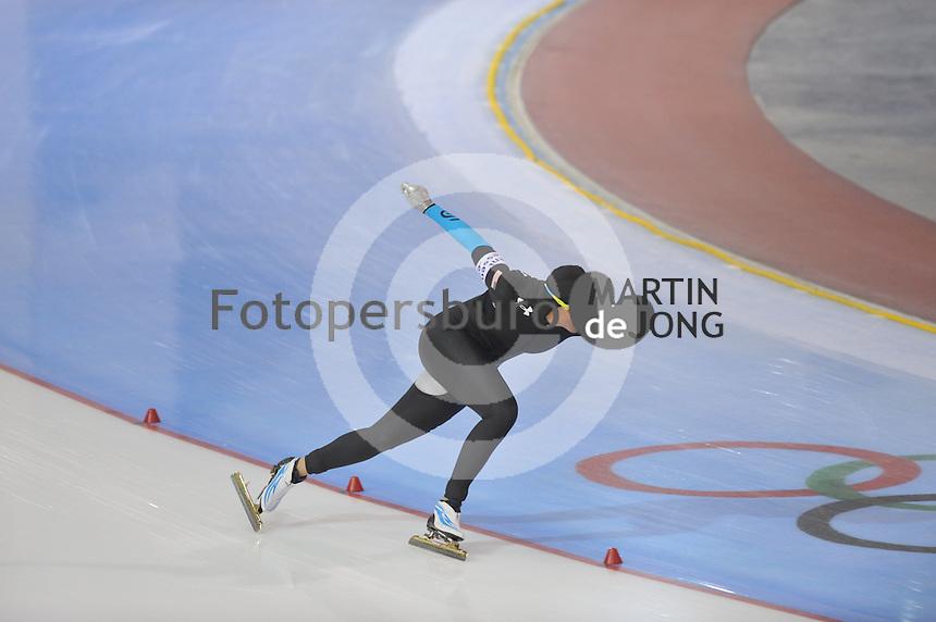 SCHAATSEN: SALT LAKE CITY: Utah Olympic Oval, 17-11-2013, Essent ISU World Cup, 1000m, Brittany Bowe (USA), world record, 1.12,58, ©foto Martin de Jong