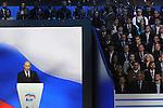 James Hill: United Russia congress, November 2011
