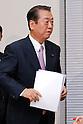 Ichiro Ozawa attends the News Conference