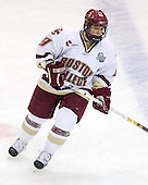 Nathan Gerbe (Boston College - Oxford, MI) takes part in warmups. The Michigan State Spartans defeated the Boston College Eagles 3-1 (EN) to win the national championship in the final game of the 2007 Frozen Four at the Scottrade Center in St. Louis, Missouri on Saturday, April 7, 2007.