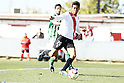 "Hiroshi Ibusuki (Sevilla Atletico), JANUARY 29, 2012 - Football / Soccer : Spanish ""Segunda Division B"" Group 4 match between Sevilla Atletico 1-1 Real Betis B at the Ciudad Deportiva de Sevilla, Sevilla, Spain. (Photo by AFLO) [3604]"