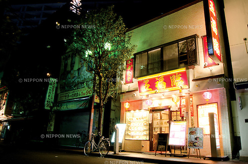 July 21st,2011 - Yokohama, Japan - A Chinese restaurant named Gohukurin is seen open for business during the late night hours. Yokohama Chinatown is a largest Chinatown in Asia with a history that dates back to approximately 150 years. Until today, it still remains as a popular tourist destination for locals and travelers abroad. (Photo by Yumeto Yamazaki/AFLO)