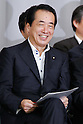 June 28th, 2011, Tokyo, Japan - Beleaguered Japanese Prime Minister Naoto Kan attends a party caucus as the ruling Democratic Party of Japan calls on a general assembly of its members at the Diet in Tokyo on Tuesday, June 28, 2011. Defining for the first time conditions for fulfilling his June 2 pledge to resign, Kan said on Monday he would resign after the passage of three key bills - the second reconstruction budget, the renewable energy bill and the bond-issuance bill. Kan has been under pressure from both the opposition and his own Democratic Party of Japan to step down over his poor handling of the March 11 earthquake and tsunami that caused the biggest nuclear catastrophe in 25 years. (Photo by AFLO) [3609] -mis-...