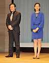 "Ryo Ishibashi, Machiko Ono, April 19, 2012 : Tokyo, Japan : Actor Ryo Ishibashi,  attends a premiere for the film ""Gaijikeisatsu"" In Tokyo, Japan, on April 19, 2012."
