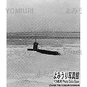 December 8, 1941, Japanese Special Purpuse Submarine was used during the Pacific War. Makio Sakamaki, who was an officer, was boarding on this seacret submarine.