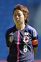 Aya Miyama (JPN), MARCH 7, 2012 - Football / Soccer : A portrait of Aya Miyama of Japan during the Algarve Women's Football Cup 2012 final match between Germany 4-3 Japan at Algarve Stadium, Faro, Portugal. (Photo by AFLO) [2268]