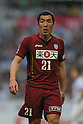 Hiroto Mogi (Vissel), .MAY 26, 2012 - Football : 2012 J.LEAGUE Division 1 match between Vissel Kobe 1-2 Kashima Antlers at Home's Stadium Kobe in Hyogo, Japan. (Photo by Akihiro Sugimoto/AFLO SPORT) [1080]