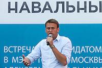 Alexei Navalny Moscow Mayor Campaign