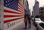 US flag mural in Chinatown, San Francisco