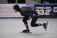 SCHAATSEN: LEEUWARDEN, 22-10-2016, Elfstedenhal,  KNSB Trainingswedstrijden, Michel Mulder, ©foto Martin de Jong