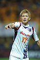Kota Ueda (Ardija),JULY 23, 2011 - Football / Soccer :2011 J.League Division 1 match between Vegalta Sendai 0-1 Omiya Ardija at Yurtec Stadium Sendai in Miyagi, Japan. (Photo by AFLO)
