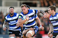 Newport Gwent Dragons v Bath
