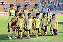 F.C./Kyoto Sanga F.C. team group line-up, DECEMBER 29, 2011 - Football / Soccer : Kyoto Sanga F.C. team group shot (Top row - L to R) Koken Kato, Jun Ando, Michitaka Akimoto, Dutra, Yuichi Mizutani, (Bottom row - L to R) Atsutaka Nakamura, Shun Morishita, Hiroki Nakayama, Takumi Miyayoshi, Takayuki Fukumura and Kohei Kudo before the 91st Emperor's Cup semifinal match between Yokohama F Marinos 2-4 Kyoto Sanga F.C. at National Stadium in Tokyo, Japan. (Photo by Hiroyuki Sato/AFLO)