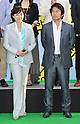 Masaaki Uchino and Yuki Matsushita, June 07, 2012 : Tokyo, Japan : Actor Masaaki Uchino(R) and actress Yuki Matsushita attend a premiere for the film &quot;Rinjo&quot; in Tokyo, Japan, on June 7, 2012. (Photo by AFLO)